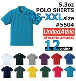 【XS-XXLサイズ】UNITED ATHLE(ユナイテッドアスレ)5.3oz ポロシャツ/5504-01?半袖?レディース?メンズ?男女兼用着心地にこだわり?【サマーセール】【ssale】【1080