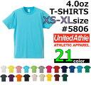 【XS-XLサイズ】【カラー】4.0oz Tシャツ【薄手・無地】【deslawearデラウエア】・半袖・5806-01・メンズ・男女兼用UNITED ATHLE(ユナ..
