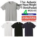 【ポケット付き】7.1oz オーセンティック スーパーヘヴィーウェイト Tシャツ UNITED ATHLE(ユナイテッドアスレ) 【厚手・無地半袖】・USコットン・4253-01・メンズ【2015ss】【0318】