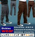 【再入荷】ディッキーズ874 ワークパンDickiesTRADITIONALWORK PANTSレングス34(股下86cm)【アメリカ直輸入の正規品・メンズ無地チノパンワークウェア34インチ】