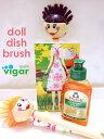 Vigar Doll dish brush・ビガー ドールディッシュブラシ(キッチン・食器洗い・掃除・インテリア)【当店在庫のみの処分品となります】