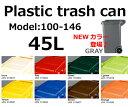 【ポイント10倍7/16 13時?7/31】【DULTON PLASTIC TRASH CAN 45L】ダルトン45Lプラスチックトラッシュカン(45リットル・フタ付・キャスター付ゴミ箱)【取り寄せ】【100-146】518【POINTSALE】