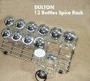 DULTON12 bottles Spice Rack/スパイスラック 12個セットラック(調味料入れ・キッチン・インテリア・シンプル・食器・テーブルウエア・塩・コショウ・パセリ・バジル・一味など) CH01-K15(ダルトン)