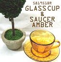 DULTON(ダルトン)-GLASS CUP & SAUCER(AMBER)【S81951BR】/グラス カップ&ソーサー(アンバー) セット(ダルトン)0118●