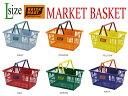 【Lサイズ】BRISK MART(ブリスクマート) マーケットバスケット/SHOPPING BASKET 【収納スーパー買い物かご】【905】