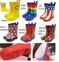 カワイイレインブーツ♪キッズラバーブーツ(長靴)/スカル・チェック・星条旗・レインボー・スパイダー