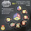 【送料無料(沖縄1000円)】ルービックキューブライト PALADONE Rubik's (USB)内側から光を放つ・照明・インテリア・送無