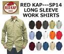 RED KAP(レッドキャップ/レッドカップ)ロングスリーブワークシャツ【長袖・新品・無地・メンズ】アメリカンワークウエア・4.25oz【1020】
