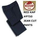 【タイムセール】RED KAP(レッドキャップ/レッドカップ)ジーンズカットワークパンツPT050 JEAN CUT WORK PANT(無地・細見・薄手・メンズW28〜40)【0223】