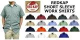RED KAP( レッドキャップ/レッドカップ)ショートスリーブ無地半袖ワークシャツ(アメリカンワークウェア)【メンズ】SALE!!!・