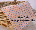 ドット ハンカチ【オレンジ:307273OR】ハンカチーフ・ランチクロス・水玉・エチケット・ファッション小物・ファブリック・