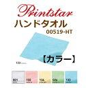 【カラー】PRINT STAR(プリントスター)ハンドタオル【00519-HT】パステル・ミルキーカラー・ハンカチ・イベント・チーム分け・スポーツ・