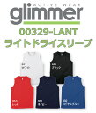 【140〜150 ・SS〜LLサイズ】ライトドライノースリーブ/【glimmer(グリマー)】00329-LANT・速乾吸汗インナー・メンズ・レディース・ジュニ...