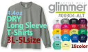 【3L-5Lサイズ】GLIMMER(グリマー)ドライ ロングスリーブTシャツ(無地ロンT・長袖)吸汗速乾!オールシーズン対応・ビッグ・大きいサイズ・メンズXXL・XXXL・XXXXL・2XL・3XL・4XL【00304-ALT】【0823】