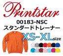 【XS-XL】9オンス スタンダードトレーナー 【PRINT STAR(プリントスター)】【裏パイル・裏毛】無地・中厚〜厚手・クルーネックスウェット・メンズ・男...