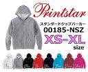 【XS-XLサイズ】PRINTSTAR(プリントスター) 9oz. スタンダード ジップパーカー 【裏毛・裏パイル】00185-NSZ(メンズ・・男女兼用・ガー...
