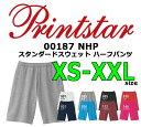 【XS-XXLサイズ】PRINT STAR(プリントスター)9オンス スタンダードスウェット ハーフパンツ (00187)【裏パイル 裏毛】無地 中厚〜厚手 メンズ レディース ビッグサイズ短パン【0910】
