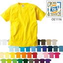 カラー(2)【XS-XL】6.2oz オープンエンド マックスウェイト Tシャツ/CROSS&STITCH/綿・コットン・メンズ・レディース・ティーシャツ・ヘビー/TRUSS(トラス)/(OE1116)