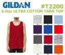 GILDAN(ギルダン)ウルトラコットン タンクトップ 6.0oz 【GILD-T2200】無地・ノースリーブ・メンズ・インナー男性用(726)