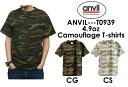 カモフラージュTシャツ anvil(アンビル)4.9oz /(メンズ半袖ティーシャツ・迷彩カモT)【0939】【916】