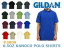 GILDAN(ギルダン)6.5oz 鹿の子ポロシャツ【G3800】無地・半袖・メンズ・POLO・スポーツ【0812】