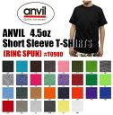 【カラー1】anvil(アンビル)4.5oz 無地 半袖Tシャツ (RING SPUN)0980 豊富なカラーバリエーション!!【103】