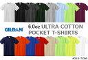 【ポケット付きTシャツ】GILDAN(ギルダン)6.0oz アダルト ショートスリーブ ポケットTシャツ【ウルトラコットン】(無地 半袖 メンズ)GILD-T2300【1206】