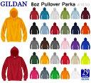 【11月下旬入荷分予約】GILDAN(ギルダン)8oz 50/50 プルオーバーパーカー ◇メンズ