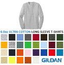 ロングスリーブTシャツ【カラー2】 GILDAN(ギルダン)6.0oz 【ウルトラコットン】(無地ロンT・長袖・アダルトサイズ・メンズ)2400【1027】