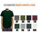 ベーシック TシャツALTERNATIVE(オルタナティブ)(TEAR AWAY)【4.2oz 薄手男女兼用・メンズ・・無地・半袖ショートスリーブt(1070)【取り寄せ】【0805】