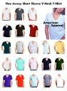 American Apparel(アメリカンアパレル)【カラー1】 ファインジャージー ショートスリーブ VネックTシャツ【無地半袖・ユニセックス・男女兼用】2456【0910】ポイント