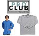 PRO CLUB(プロクラブ)6.1oz 無地ヘビーウェイトロングスリーブTシャツ【MからXLサイズ】【メンズ】