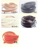 革テープ ヌメ革テープ 21ミリ幅140センチ長さ2.8ミリ厚 シロヌメ?クロ?チョコ?ホワイト