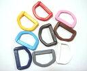 YKKテープアジャスタープラスチックDカン15mm LD15E