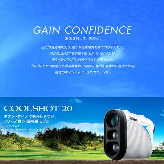 尼康酷鏡頭尼康 COOLSHOT 20 掌上型鐳射測距儀