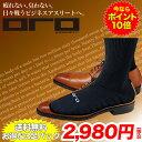 イオンスポーツ ゼロフィット ミドルソックス メンズ ストレスフリー ZEROFIT ORO (ゼロフィット オーロ)3足セット ビジネス 靴下 【あす楽対応】【10P01Oct16】
