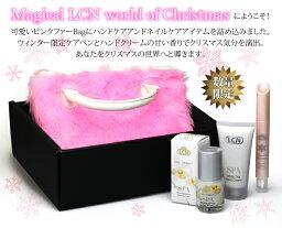 ★LCN マジカルクリスマス コフレ
