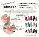 Brionpen_02