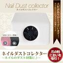 Nail_dust_creaner_50