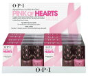OPI(オーピーアイ) ピンク オブ ハーツ 2012 ディスプレー