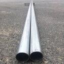 単管パイプ 48.6×2.4× 4M  2本 送料無料