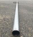 単管パイプ 48.6×2.4×4M 1本 送料無料