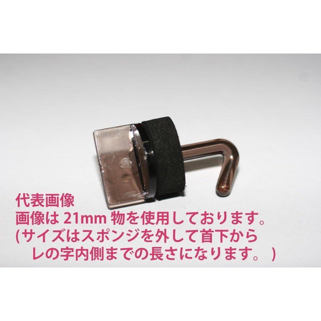 ポリカフック ブロンズ 21mm 約100個
