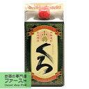 ショッピングウイスキー 小鶴 くろ 黒麹 芋焼酎 25度 900mlパック(2)