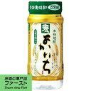 宝 よかいち 麦焼酎 25度 220mlカップ(1)