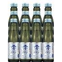 松竹梅 白壁蔵 澪 DRY スパークリング清酒 150ml(1ケース/20本入り)(1)