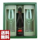 ペルル ワイングラス2脚&イタリア 赤ワイン 750ml ギフトセット(赤ワイン)