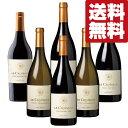 ショッピング日本酒 【送料無料・ワイン セット】 賞総なめ! 激旨の南仏ワイン ラ・クロワザード シリーズ 赤・白 6本飲み比べ 第25弾