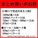 スタミナ苑牛カルビ焼肉1kg 日本ピュアフード牛 生肉類【冷凍食品】【業務用食材】【10800円以上で送料無料】