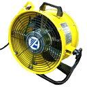 アイシスツール 送風機 ポータブルファン FSK-300R AC100V 上下首振り型 ベース付【在庫有り】【あす楽】
